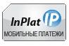Пополнение счета через InPlat