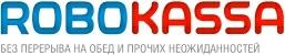 Пополнение счета через ROBOKASSA